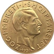 1937 Албании копия монет