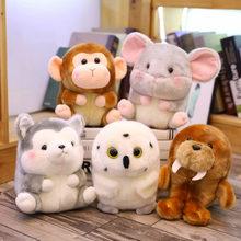 Linda Forma Redonda Gordura Animais Brinquedos De Pelúcia Husky Vaca Gato Coruja Bonito Plush Doll Crianças Presente de Aniversário Brinquedos Macios