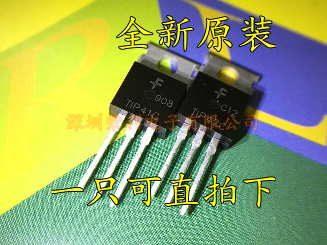 50Pcs Pnp 100V 6A TIP42C Power Transistor New Ic ys