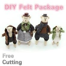 C милыми мишками Тедди семьи кукла из фетра животных Сделай