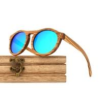 Ronde Full - Bambou - Bleu - Coffret en bois