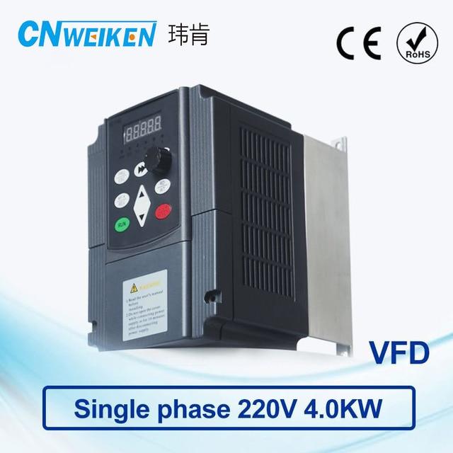 CNWEIKEN مكافحة ناقلات محول تردد 4.0kw مرحلة واحدة 220 فولت إلى ثلاث مراحل 220 فولت محلو التردد المتغير محرك التيار المتردد