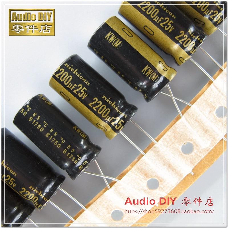 Nichicon 1000UF 35V KW AUDIO Grade Electrolytic Capacitors 4pcs// 10 pcs//20pcs
