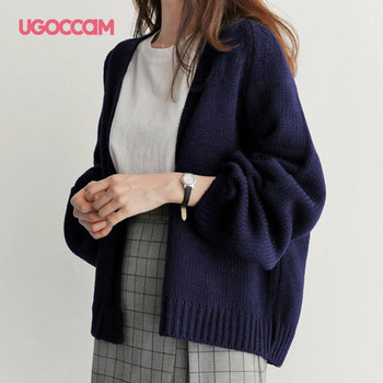 Women Solid Cardigan Long Sleeve Knitted Sweater Women Open Stitch Casual Sweaters Women Invierno 2020 Loose Cardigan Mujer 2