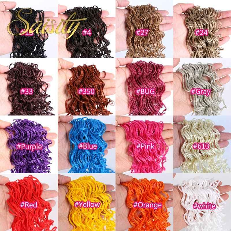 """Saisity Zizi Box косы 20 """"Серый Розовый Фиолетовый крючком волосы 48 прядей/упаковка 50 г вязание крючком цветные синтетические волосы для наращивания"""