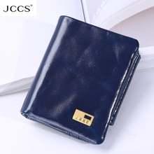 Jccs Новый женский складной кошелек из натуральной кожи с масляным