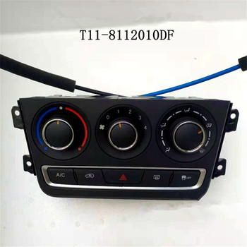Air conditioning control panel for Chery Tiggo3 Air conditioning adjustment switch assembly T11-8112010DF/T11-8112010DT