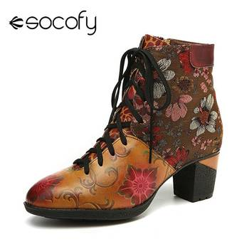 SOCOFY Retro Boots Sun Flower Genuine Leather Splicing Zipper Lace Up Comfy High Heel Boots Shoes Women Botines Mujer 2020