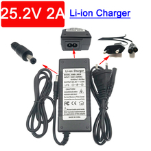 25.2V 2A / 24V 2A Li-ion Battery Charger AC 100-240V adapter EU Plug Converter and US Plug for Lithium Ion Battery High Quality цена