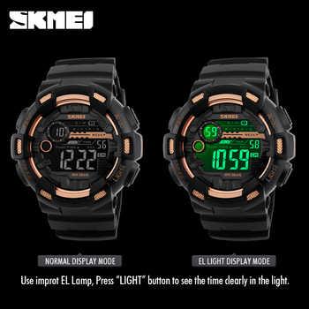 SKMEI Japan Digital movement Men Sport Watches LED Display Male Wristwatch 50m Waterproof Stopwatch Clock Relogio Masculino 1243