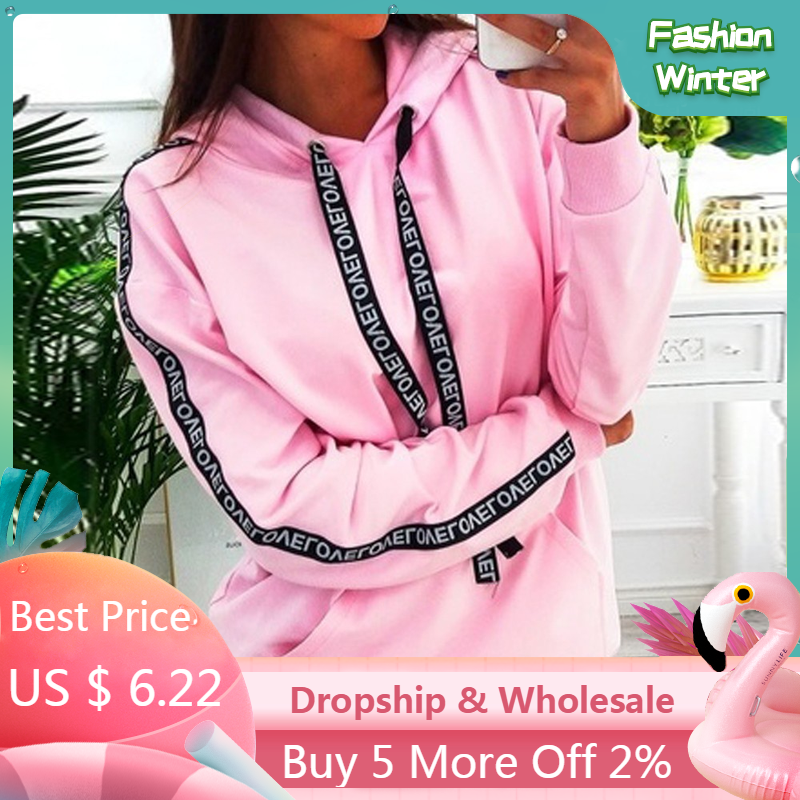 2019 Women Autumn Sweatshirt Women Long Sleeve Solid Hooded Pullover Tops Blouse Letter Print Hoodies Women Plus Size 5XL
