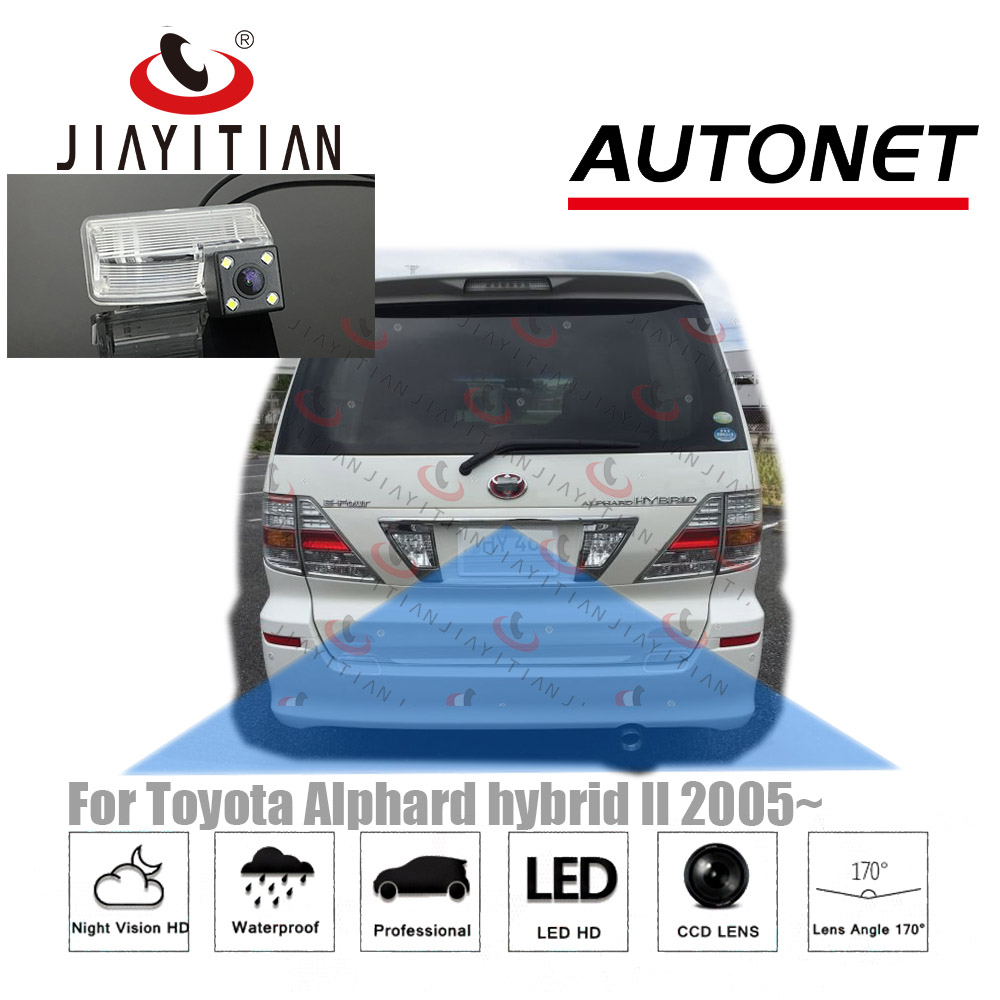 JiaYiTian Rear View Camera For Toyota Alphard Hybrid 2015 2016 2017 2018 CCD Night Vision Backup Camera License Plate Camera