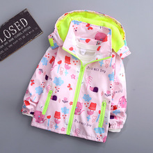 Childrens spring and autumn jacket girlsversion of mesh breathable storm clothes (80-90-100-110cm height)