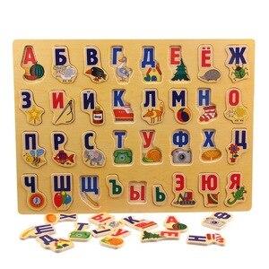 Деревянная 3D игрушка-пазл с русским алфавитом, подходящая для детей доска Монтессори, развивающая игрушка для раннего обучения, подарок для...
