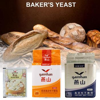 5G/500G Bread Baker's Yeast Active Instant Dry Yeast High Glucose Tolerance Kitchen Baking Supplies for Household image