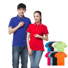 High-end mens short-sleeved  solid color Polo shirt striped lapel advertising custom factory clothing printed logo