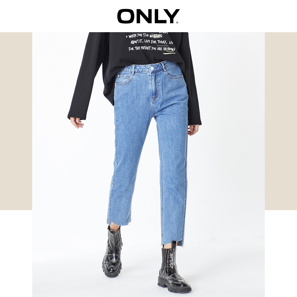 ONLY Women's High-rise Straight Fit Piled Loop Crop Jeans | 119349614