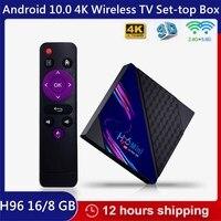 Dispositivo de TV inteligente H96 MINI RK3318 Android 10,0 4K doble WIFI TV Set-top Box 16/8 GB decodificador para Youtube reproductor de medios