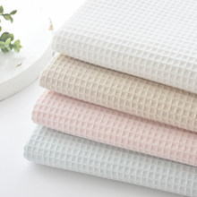 50cm x112cm Soft Waffle Fabric,5 Color Series,DIY Quilting&Sewing Sleepwear,Bathrobes,Pillowcase,Cushion Material For Baby &Chil