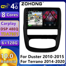 DSP 4G Android 10 per Renault Duster per Nissan Terrano Car Multimedia Player navigazione GPS autoradio stereo autoradio DVD 2Din