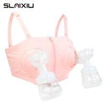 유방 펌프를위한 출산 브래지어 특별 간호 브래지어 손 임신 옷 모유 수유 액세서리 핸즈프리 펌핑 브래지어