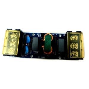 Image 3 - DYKB 110V 220V carte de filtre dalimentation ca 25A EMI filtre anti bruit pour amplificateur de puissance Audio PCB feuille de cuivre doublé
