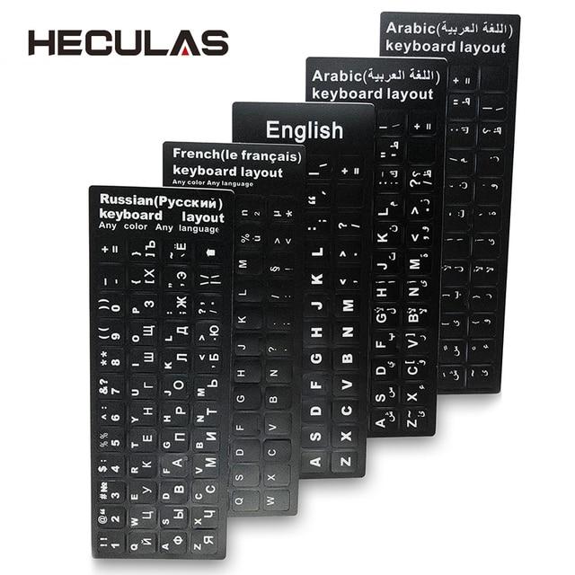 Pegatinas para teclado ruso, francés, inglés, árabe, español, portugués y hebreo, pegatina para ordenador portátil de escritorio