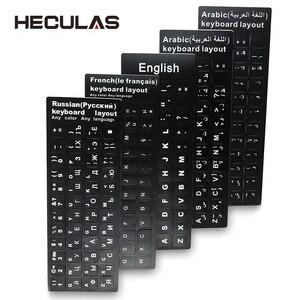 Image 1 - Rusça fransızca İngilizce arapça İspanyolca portekizce İbranice klavye çıkartmalar mektup alfabe düzeni Sticker dizüstü masaüstü bilgisayar