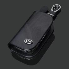 Skórzana obudowa kluczyka do samochodu pokrowiec do KIA Sportage R Stinger Sorento Certo Forte K2 K3 K5 Optima Picanto akcesoria tanie tanio CN (pochodzenie) Górna warstwa skóry