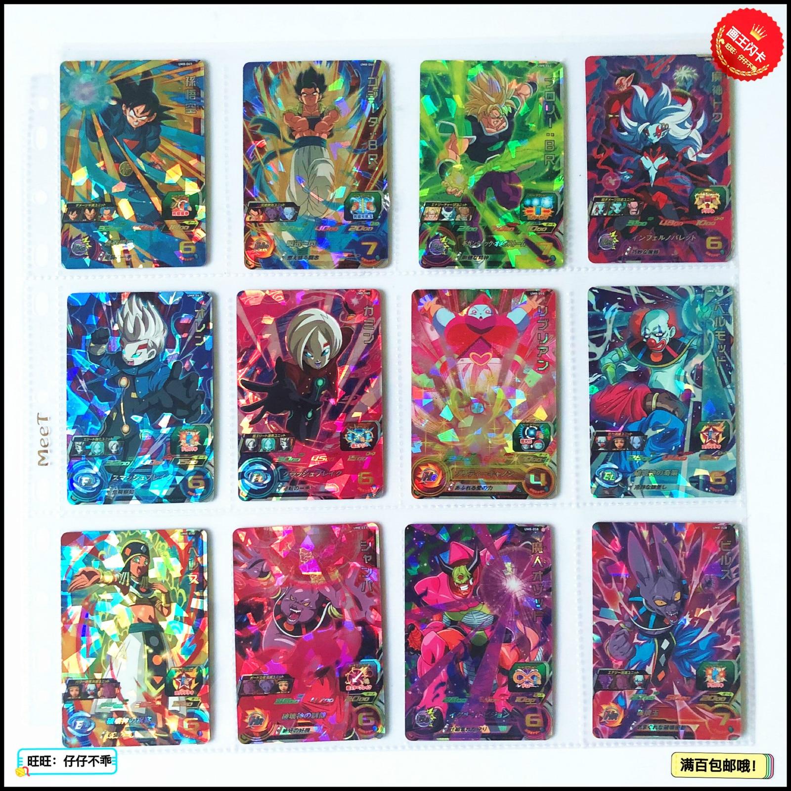Japan Original Dragon Ball Hero Card 3 Stars UM8 SR Goku Toys Hobbies Collectibles Game Collection Anime Cards