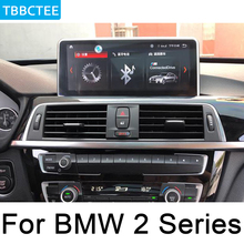 For BMW 2 Series F22 F45 NBT Car Android screen touch display GPS Navigation radio stereo Audio head unit multimedia player