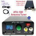 ATU-100 atu100 машина 1,8-50 МГц ATU100mini автоматический тюнер антенны от N7DDC 7x7 3,1 прошивкой запрограммирован на органических светодиодах