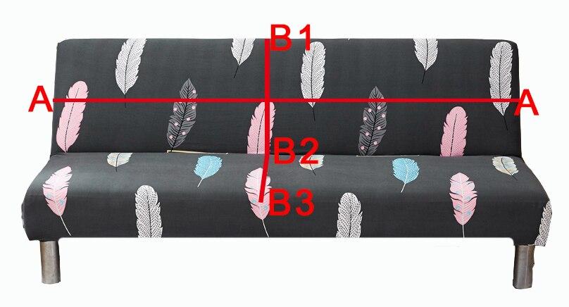沙发床测量方法
