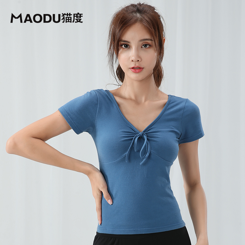 Fashion Modern Short Sleeve Sexy Latin Dance Clothes Top For Women/female,Ballroom V-neck Tango Costume Performance Wears MD9225