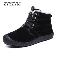 ZYYZYM Men Snow Boots Winter Plush Keep Warm Men Boots Fashion Outdoor Cotton Shoes Winter Shoes Large Size Zapatos De Hombre mycolen new fashion keep warm cotton ankle boots autumn winter motorcycle boots snow men shoes with zipper erkek bot ayakkabi