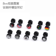 Jewelry Brincos Earing Titanium Steels Screw Rod Round Cake Pattern Dumbbell Human Skeleton National Flag Superman Ear Nail Clip steels technology