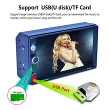 "7"" HD LCD Touch Screen 800*480 Car MP5 Player 1080P 7 Color Button Back Light Mirror Link FM/AM/RDS Tuner RK-7157B(China)"
