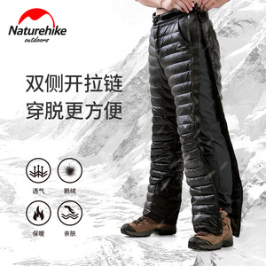 Image 3 - Naturehike New Promotion Thicken Outdoor Down Pants Waterproof Wear Mountaineering Camping Warm Winter White Goose Down Pants