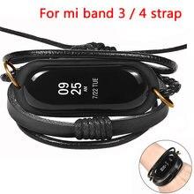 Для xiaomi mi 3 4 умные аксессуары для xiao band браслет кожаный