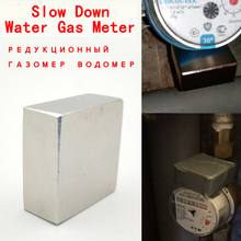 slow down water gas meter neodymium magnet 40*40*20mm super strong N52 magnets rare earth nickel plate surface