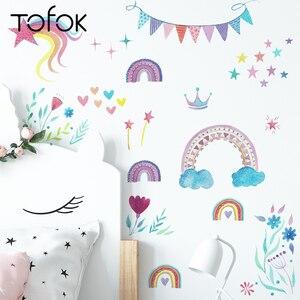 Tofok яркие цвета звезды Радуга Букет DIY настенные стикеры декор Детская комната кабинет Холодильник стикер милые Ins настенные наклейки