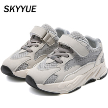 Kids Sport Sneakers Children Chunky Sneakers Boys Mesh Shoes
