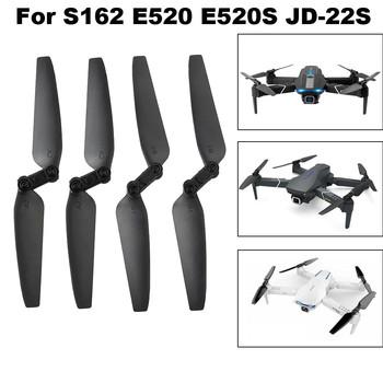 8 sztuk śmigła dla S162 E520 E520S JD-22S GPS części zamienne do zdalnie sterowanego drona tanie i dobre opinie CN (pochodzenie) Z tworzywa sztucznego 25-36m 4-6y Do składania Propeller Pojazdów i zabawki zdalnie sterowane Kv1100