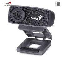 Webcams Genius 32200223101 Office Electronics video projector conferencing webcam web camera usb FaceCam 1000X V2 HD 720P MF USB 2.0 UVC MIC
