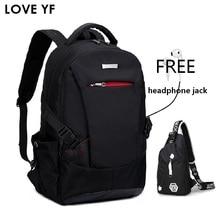 Teenager school bag 15.6 inch laptop backpacks Men's and wom