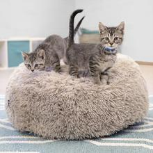 OLN Dog Bed Cat Cushion Faux Fur Self-Warming and Small Medium Large Kennels for Improved Sleep