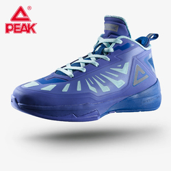 PEAK Men's Basketball Shoes Crazy Fast Lightning III Professional Responsive Cushioning Wearable Basketball Safety  Footwear
