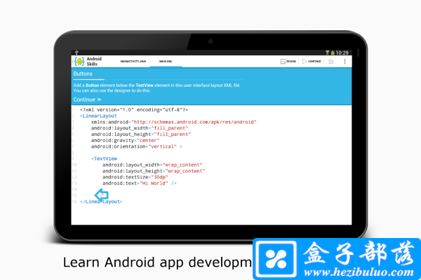 AIDE集成开发环境(AIDE Android Java IDE)