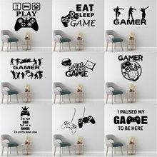 Мультяшные игровые наклейки на стену персонализированные Креативные