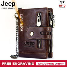 100% Cow Leather Small Wallet Men Bifold Credit Card Holder Wallet RFID Blocking Purse For Men High Quality Chain Portemonnee